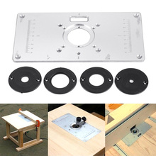 Aluminum Router Table Insert Plate Wood Router Trimmer with 4Pcs Insert Rings Screws for Woodworking Benches Engraving Machine new woodworking trim bench plate aluminum router table insert insert plate 4 rings screws for woodworking benches 700c