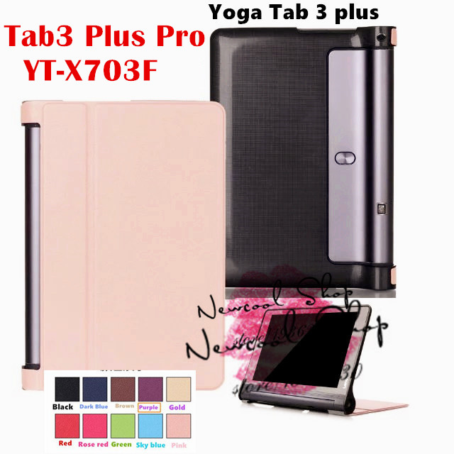 KST Magnet Flip Cover For Lenovo Yoga Tab 3 Tab3 Plus Pro YT-X703F 10.1 inch Tablet Case for tab3 pro x90l x90f folio stand holder luxury magnetic leather case full protective sleeve cover for lenovo yoga tab3 plus 10 1 yt x703f tab 3 x703l