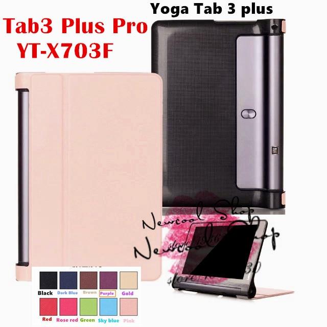 KST Magnet Flip Cover For Lenovo Yoga Tab 3 Tab3 Plus Pro YT-X703F 10.1 inch Tablet Case for tab3 pro x90l x90f