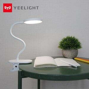 Image 1 - Yeelight שולחן מנורת J1 פרו אור הגנה על העין מנורת שולחן USB אור קליפ מתכוונן LED מנורות נטענת