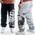 Men Print Graffiti Wide Leg Pants Casual Mid Elastic Waist  Full Length  Hip Hop Loose Joggers  Plus Size 2017 Hot High Quality