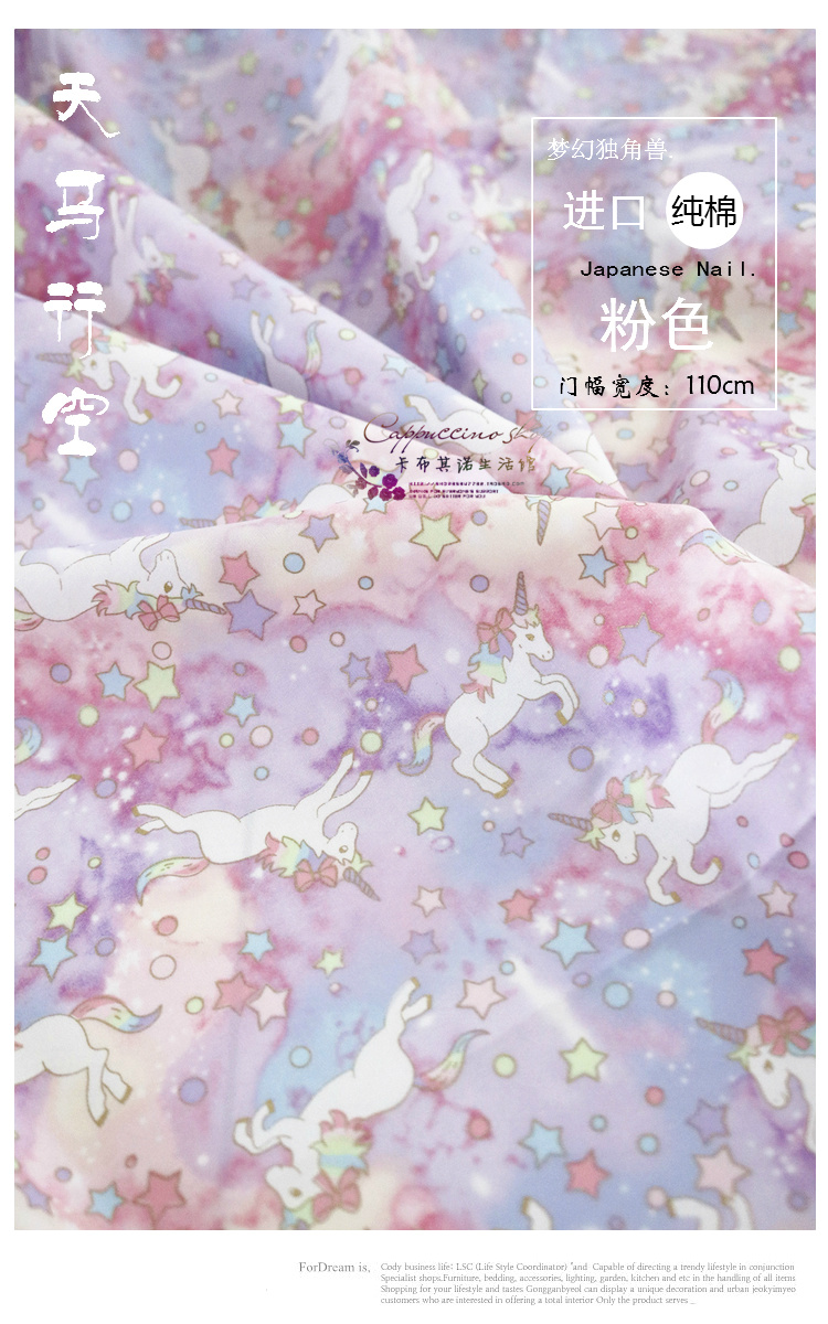 UNICORN FABRIC Pink Pretty girls clothes dressmaking sewing pattern CHEAP PRICE