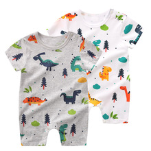 YiErYing High Quality Soft Newborn Clothing Baby Rompers Car