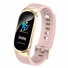 Neue Sport Wasserdichte Intelligente Uhr Frauen Smart Armband Band Bluetooth Heart Rate Monitor Fitness Tracker Smartwatch Metall Fall(China)