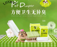 Dog Paper Diapers Dog Sanitary Physiological Pants Disposable Female Pet Puppy Shorts 3 Sizes D282