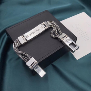 Image 4 - 100% Pure 925 Sterling Silver Bracelets for Women Men Fine Jewelry Vintage S925 Solid Mantra Thai Silver Chain Bracelet