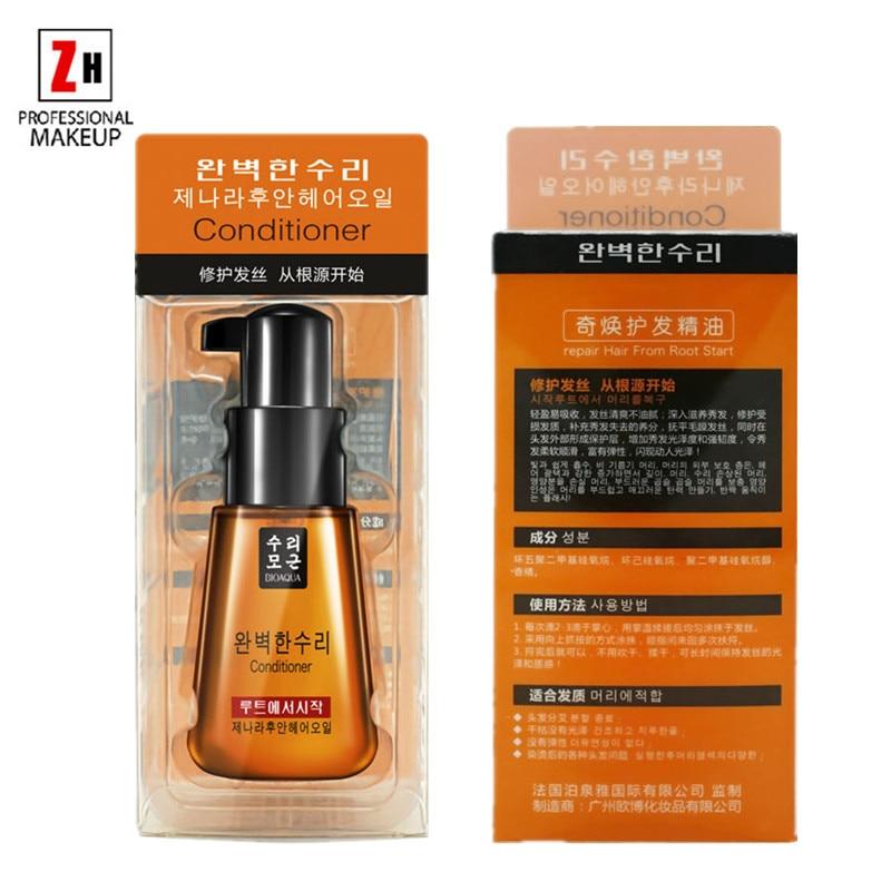 Korea Oil Pump Co Ltd Email Mail: Korea Hair Care Essential Oil Hair Oil Damage Care Perfect