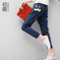 To Youth Women Fashion 2015 Women Giraffe Printed Casual Harem Pants Trousers Casual Slim Outdoor Hip