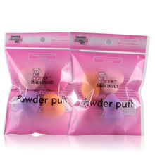 4 pcs Makeup Foundation Sponge Blender Puff Cosmetic Puff Flawless Smooth Beauty Wet or Dry Powder Puff  Makeup puff