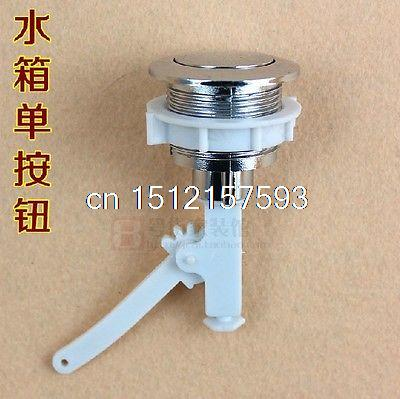 Universal Flush Toilet Cistern Tank Single Push Button Flush 38mm Mounting Hole 1 3 10 male thread push button type toilet flush valve zmm