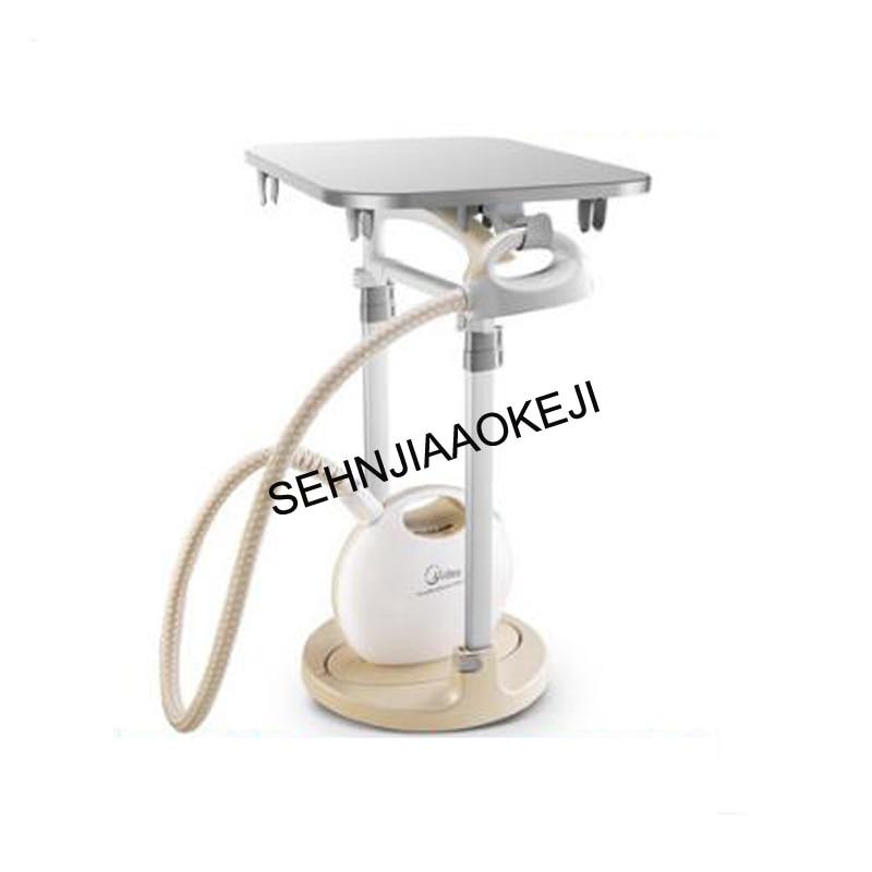цена YGD12B1 Steam ironing machine 1.2L 220V Garment Steamer supercharged flat hot hanging machine