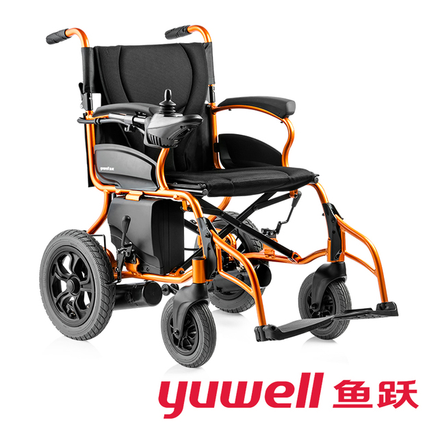 Electric Wheel Chairs Ergonomic Chair Lazada Yuwell D130hl Wheelchair Battery Handbike Folding Portable Wheelchairs Fda Ce