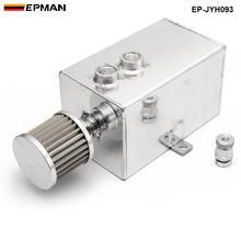 EPMAN Racing 3L алюминий УНИВЕРСАЛЬНЫЙ маслоуловитель БАК с Сапун и слив кран 3LT озадаченный EP-JYH093