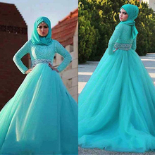 Gorgeous Tulle Natural Waisline suknia arabski islamski suknie ślubne z dżetów pas muzułmańska suknia ślubna niebieski