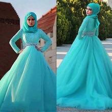 Muhteşem Tül Doğal Waisline Balo Arapça İslam Gelinlik Rhinestones Kemer Müslüman Gelin Elbise Mavi