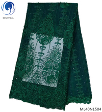 Beautifical french tulle lace fabrics with beads 2019 green laces fabric for women 5yards/lot ML40N15