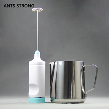 ANTS STRONG coffee pull flowers electric milk stirrer/Hand held beat eggs tools fancy coffee supplies rink foamer