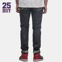 25BOY HARDLYEVERS Selvedge Denims Trendy Streetwear Premium Craft Jeans