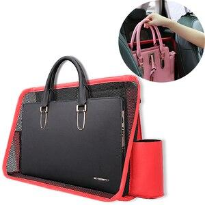 Image 1 - Sac de rangement universel pour siège de voiture, 1x sac de rangement pour siège de voiture, boîte de rangement multifonctionnelle en cuir PU