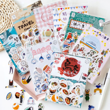 45pcs/pack Kawaii Japan Decorative Stickers Scrapbooking Stick Label Diary Stationery Album Stickers lazy cat meow decorative stationery stickers scrapbooking diy diary album stick label