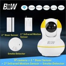 Bw inteligente wifi cámara ip wireless + 2 sensor de puerta/2 infrarrojos motion sensor/detector de humo alarma p2p cámara de seguridad BW12Y