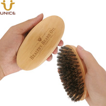 100pcs/lot Boar Bristle Beard Brush Wood Customized LOGO Wooden Facial Cleaning for Men Grooming Promotion Gift