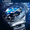 New LOREO Water Ghost Series Classic Blue Dial Luxury Men Automatic Watches Stainless Steel 200m Waterproof