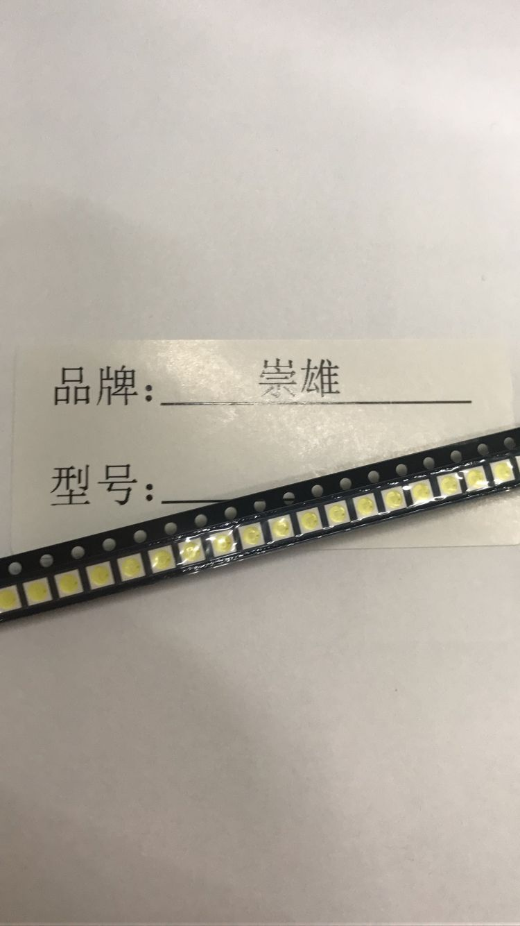 1000pcs LED Backlight High Power LED 1.8W 3030 6V Cool White 150-187LM PT30W45 V1 TV Application 3030 Smd Led Diode Led