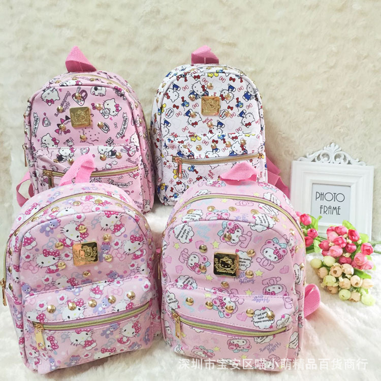 New Mini Children's Satchel Kt Happiness.how Rivets Bag Preschool Students Backpack