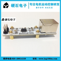 W5500 Module Ethernet Module SPI Interface Networking Intelligent Home STM32 Control Network Cable
