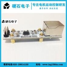 W5500 модуль Ethernet SPI интерфейс сети умный дом STM32 управления сетевой кабель