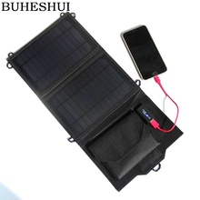 Solar Solar Charger Shipping