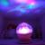 1 Pc Oceano Diamante Colorido Lâmpada de Projeção Luz Conduzida Da Noite Com Speaker Partido Worldwide loja