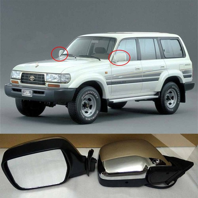 Fj80 land cruiser user manuals array electric chrome mirror for toyota land cruiser lc80 4500 fj80 rh aliexpress com fandeluxe Choice Image