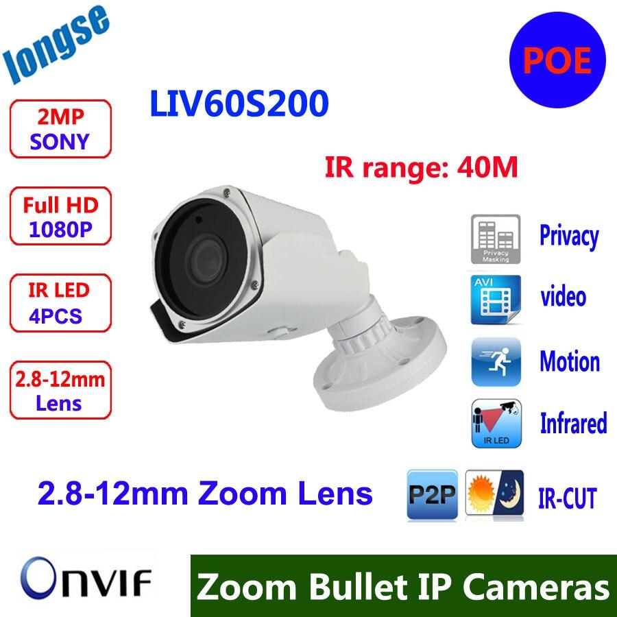 Zoom Varifocal 2.8-12mm Lens 1080P  Network IP Camera 2MP Onvif H.264 Bullet Outdoor Waterproof  IP66 IR range: 40M