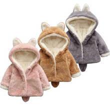 Jacket for Children 2018 Winter Korea Baby Teen Cotton Velvet Thicken Rabbit Ear 1 2 3 4 5 6year A Wool Coat Girls Boys