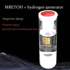 7.8Hz MRETOH + hydrogen water generator 600ML ,Rich hydrogen bottle cup,Postpone aging, detoxify and nourishing the face