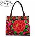 Национальный тенденция вышивка сумки Для женщин двусторонний с цветочной вышивкой на одно плечо сумка небольшая сумка дорожная сумочка - фото