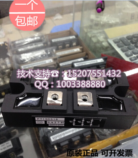 Brand new original Japan NIEC Indah PT150S16 150A/1200-1600V three-phase rectifier module factory direct brand new mds200a1600v mds200 16 three phase bridge rectifier modules