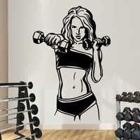 Femme Muscles Sticker mural Fitness Gym Sport vinyle autocollant idées De décoration intérieure amovible Design autocollant De Parede