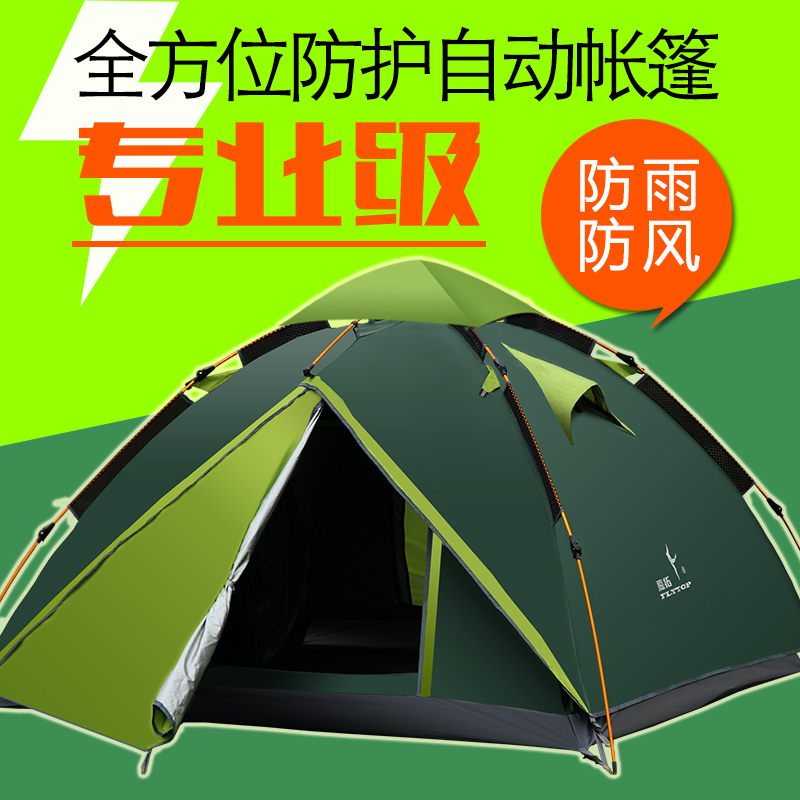 Flytop tent camping outdoor rain automatic 3-4 double family double layers tent high quality outdoor 2 person camping tent double layer aluminum rod ultralight tent with snow skirt oneroad windsnow 2 plus