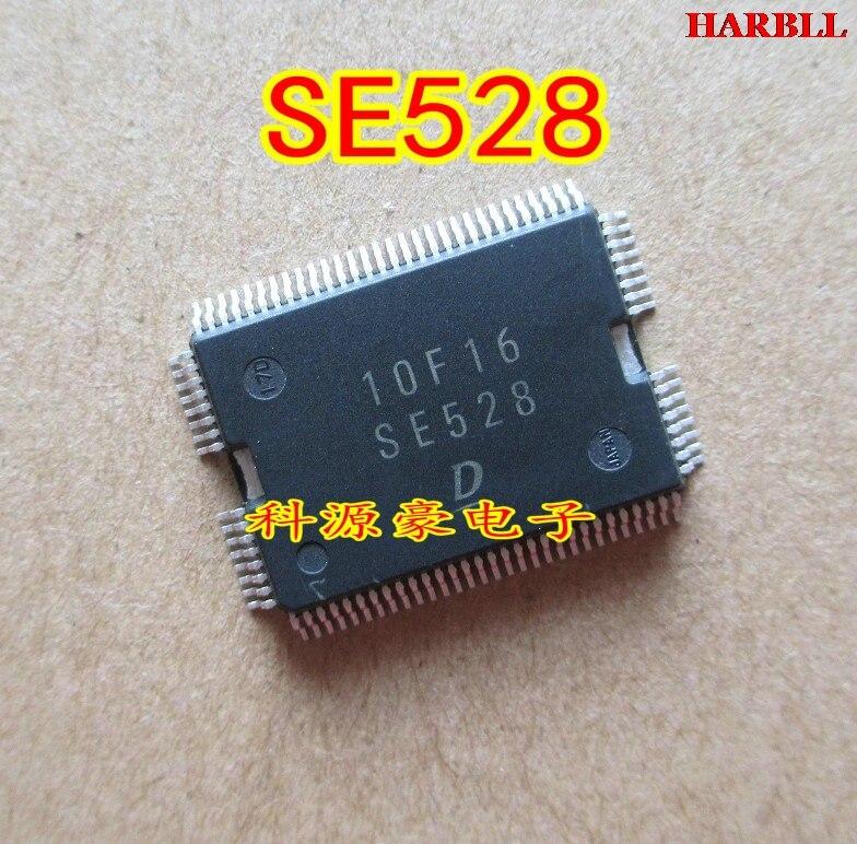 新しいSE528品質保証