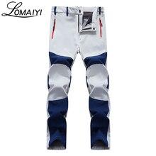 Брюки LOMAIYI мужские зимние на молнии, повседневные спортивные штаны с флисовой подкладкой, дышащие теплые, черные, AM201