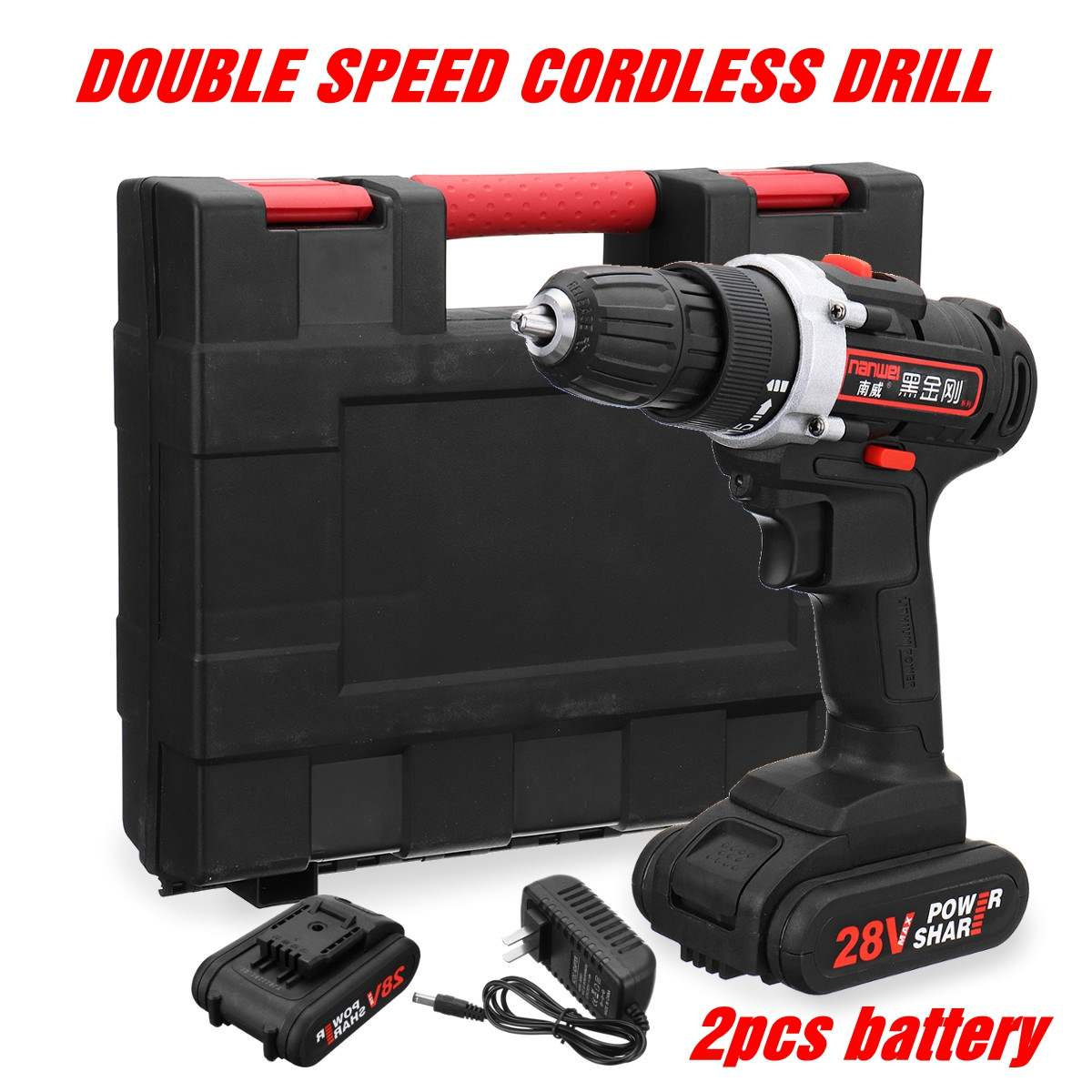 1/2 Battery Charger Free Cordless Drill Double Speed 28V 1500RMP 35N.M Torque Electric Screwdriver