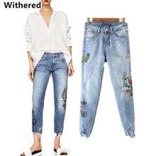 Увядшие джинсы женские отверстия Ногтей шарик вышивка цветочные высокое качество упругие карандаш джинсы узкие джинсы женщин джинсовые брюки