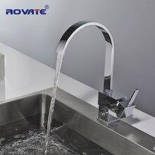 Rovate 台所の蛇口シングルハンドル正方形真鍮クロームスイベル 360 度水ミキサーシンクタップ