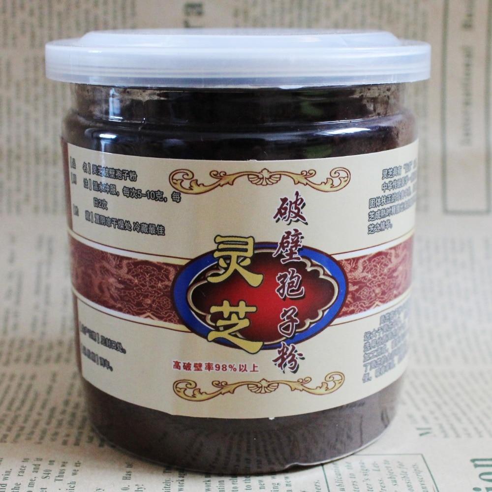 100g premium Ganoderma spore Lucidum Wild reishi Spore Powder Chinese herbal medicine Anti-cancer and anti-aging