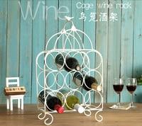 Bird Cage Wine Rack Bar Home Kitchen Dining Decor Display Stand