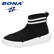 Bona 2019 новая стильная детская повседневная обувь для мальчиков