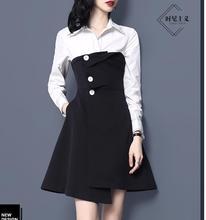 Primavera 2019 mujer francés vestido de minoría temperamento de manga larga profesional camisa falda